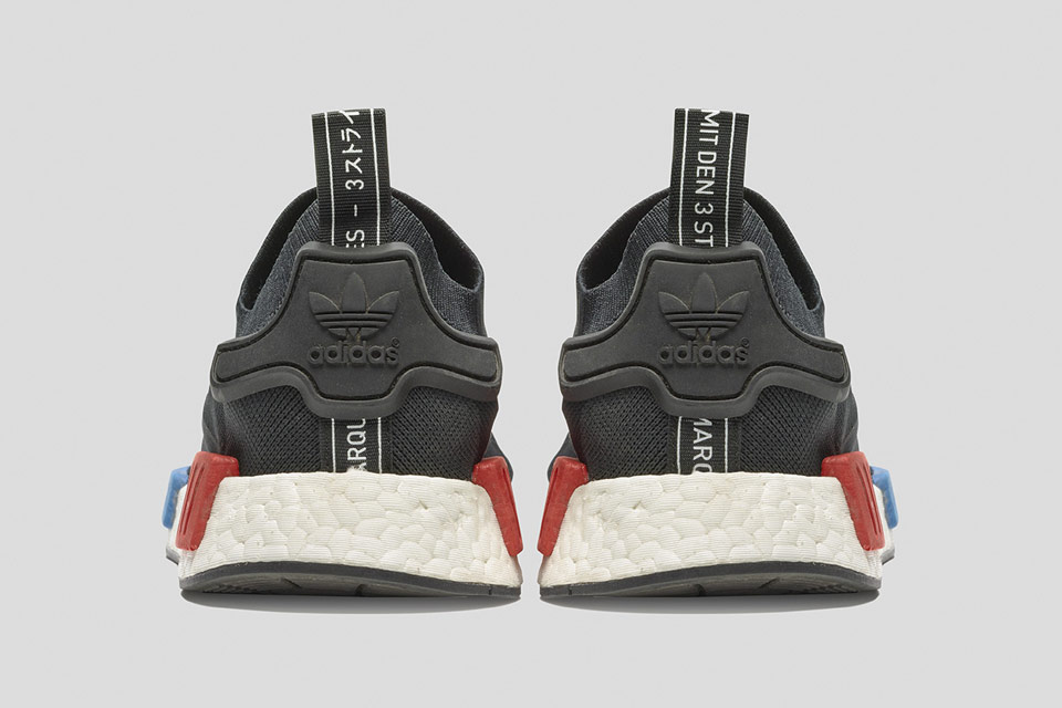 adidas-nmd-first-look-01